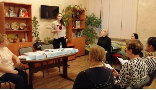 В семейном центре «На Севастопольском» организовали встречу жителей со специалистами центра «Моя карьера»