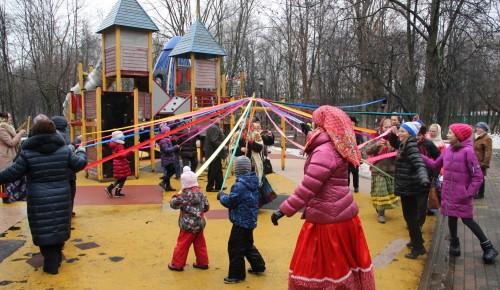 В парке «Новые Черемушки» отпраздновали Широкую Масленицу