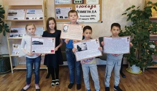 В центре «На Севастопольском» провели мероприятие, посвященной Победе в Сталинградской битве