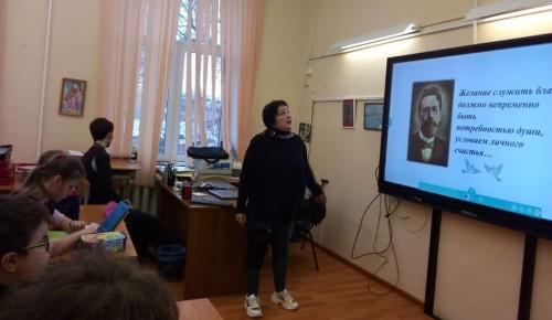 В библиотеке № 182 рассказали школьникам о жизни и творчестве Чехова