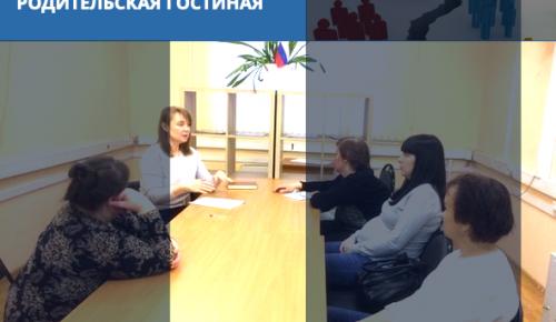 В «Орионе» проконсультировали родителей на тему взаимопонимания с подростками