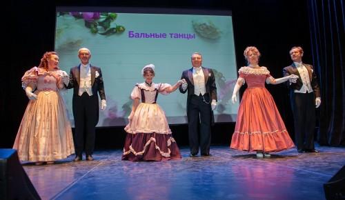 Участники студии «Ангаже» представили шоу-программу и стали дипломантами конкурса хореографии