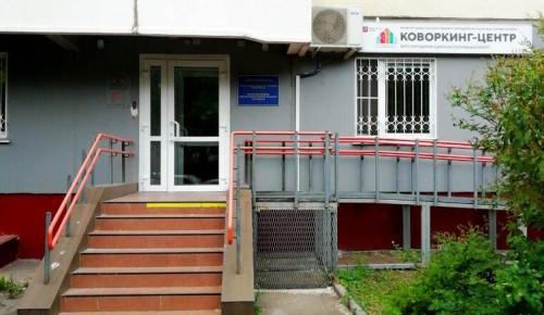 В коворкинг-центре НКО ЮЗАО проконсультируют жителей округа по онкозаболеваниям