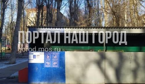 Содержание контейнерной площадки во дворе на Винокурова будет под контролем