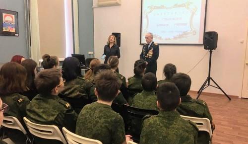 Учащиеся двух школ встретились с ветераном Суворовского движения в библиотеке им. Агнии Барто