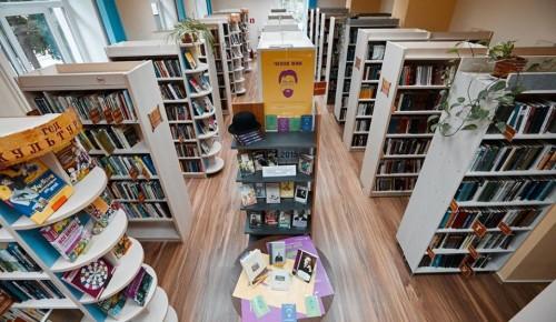 Две библиотеки Академического района примут участие в акции «Дарите книги с любовью»