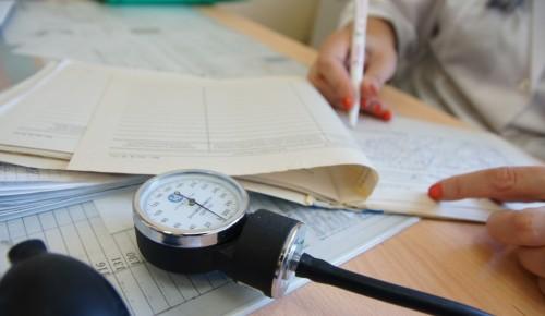 В Академическом районе можно пройти бесплатный онкоскрининг в поликлинике № 22