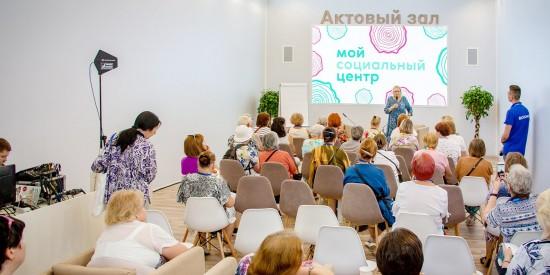 Собянин рассказал о развитии проекта «Мой социальный центр»
