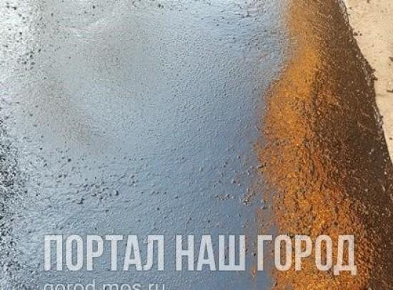 Асфальтовое покрытие во дворе дома на улице Кржижановского привели в порядок