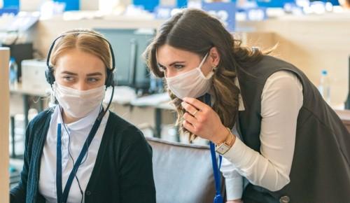 Более 8 тыс соцработников и волонтеров помогают москвичам на самоизоляции