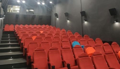 Кинотеатр «Салют» закрыт в целях недопущения распространения коронавируса
