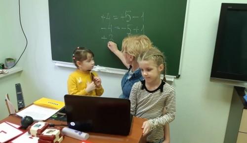 В студии «Ментальная арифметика» центра «Академический» можно заниматься дистанционно
