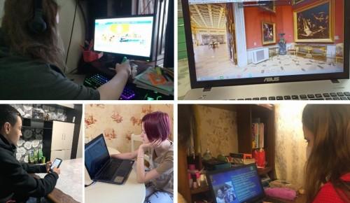 Студенты и преподаватели образовательного комплекса провели онлайн-флэшмоб #Остаемсядома
