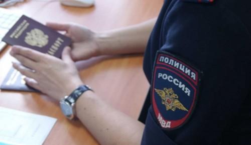Организация приема в Управлении по вопросам миграции ГУ МВД России по г. Москве изменена