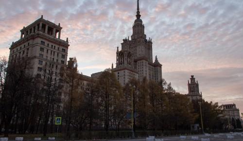 МГУ им Ломоносова стал участником Московского инновационного кластера