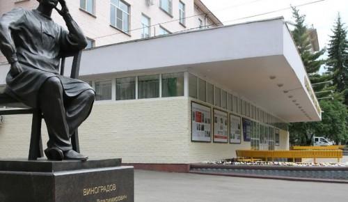 В больнице № 64 им. В.В. Виноградова открылось отделение для приема пациентов с COVID-19
