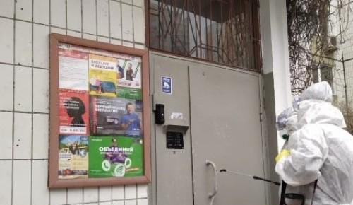 В Академическом районе активно идет работа по дезинфекции подъездов жилых домов