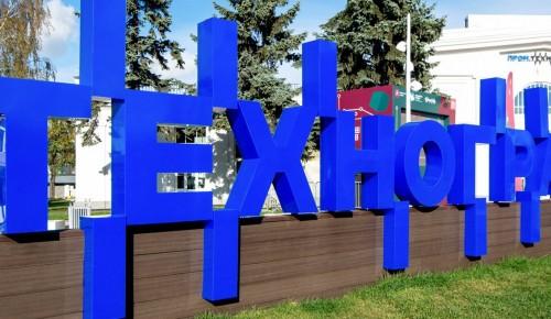 Комплекс «Техноград» запустил интерактивную образовательную платформу