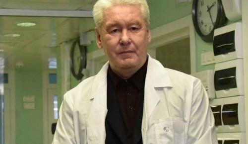Отделения для больных коронавирусом развернуты в 7 стационарах Москвы