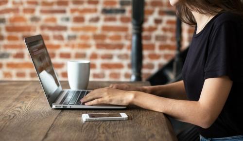Жители Академического района могут принять участие в онлайн-марафоне Тотального диктанта 2020