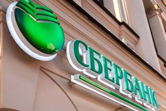 Сбербанк выдал первый беспроцентный кредит по госпрограмме на выплату заработной платы