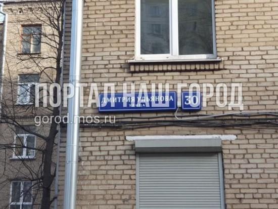 В доме на улице Дмитрия Ульянова, 30 устранили неисправность окна