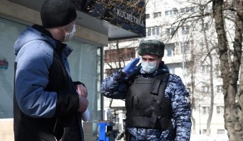 В Москве за сутки выявили более 1500 нарушивших режим повышенной готовности