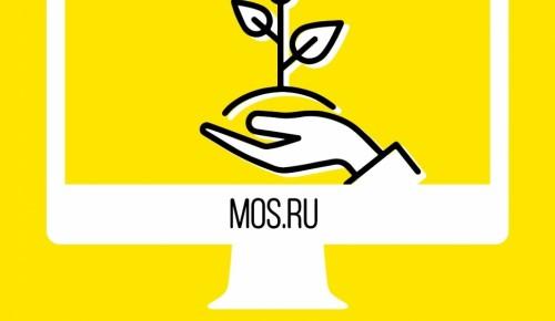С помощью mos.ru родители могут посадить именное дерево в честь новорожденного