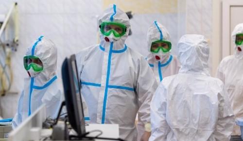 Врачи призывают москвичей остаться дома на майские праздники