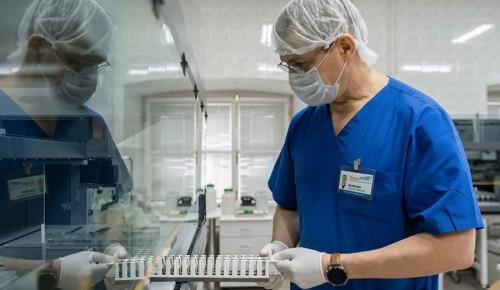 Медработников в Москве проверяют экспресс-тестами на иммунитет к COVID-19