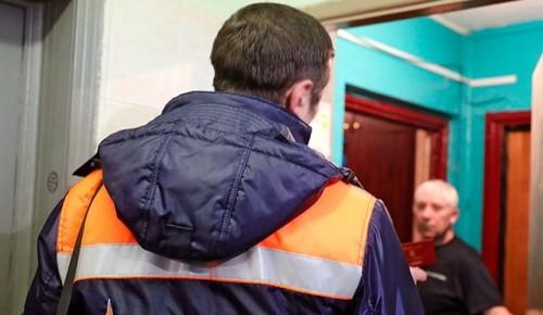 «МОСГАЗ»: плановые проверки приостановлены, необходимый ремонт оборудования осуществляется по заявкам жителей