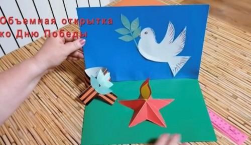 Центр «Академический» представил онлайн-программу празднования Дня Победы