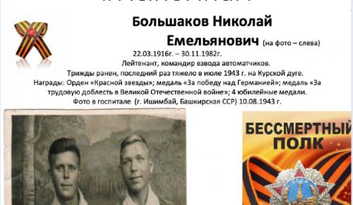 На «Ленте Памяти» центра «Орион» представлены выставки и мероприятия к 75-летию Великой Победы