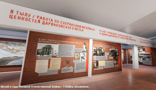 Дарвиновский музей приглашает на онлайн-экскурсию по выставке в честь 75-летия Победы