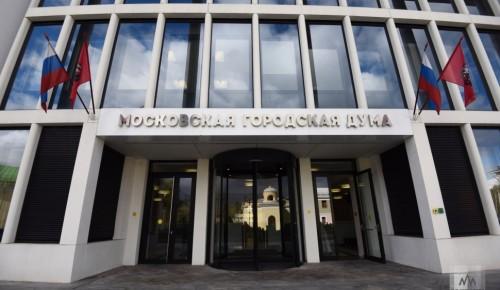 Депутат МГД поддержал решение о продлении срока подачи заявок на получение статуса социального предприятия