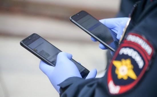 Работодатели могут проверить цифровые пропуска сотрудников по телефону