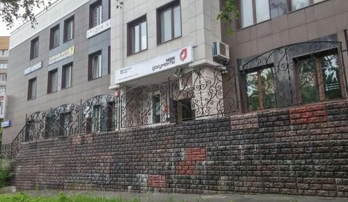 В Академическом районе возобновил работу центр госуслуг «Мои документы»