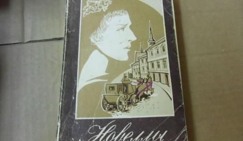 Есенинка познакомит читателей с новеллой Стефана Цвейга «В сумерках»