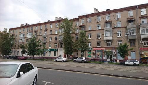 Библиотека имени Есенина рассказала о домах, расположенных на улице Кржижановского