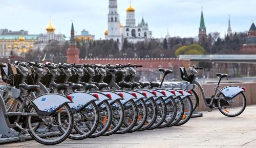 Депутат Мосгордумы: В 2020 году планируется открыть 100 новых станций велопроката