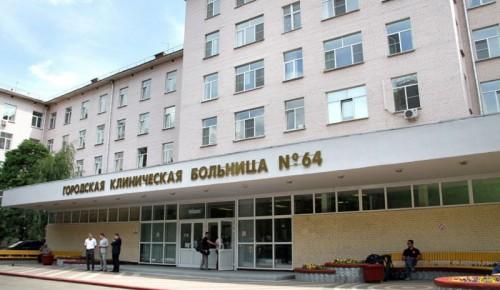 Депутат МГД: Порядка 5 тыс коек в больницах Москвы вновь переведут для оказания плановой медпомощи