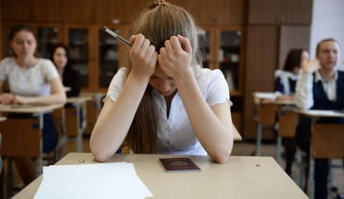 Выпускники школ-2020 Академического района: как будут сдавать экзамены и получать аттестаты