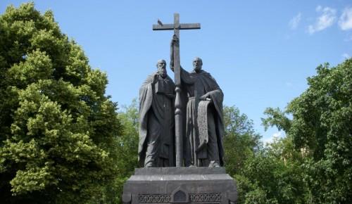 ВДНХ приглашает отметить День славянской письменности и культуры онлайн
