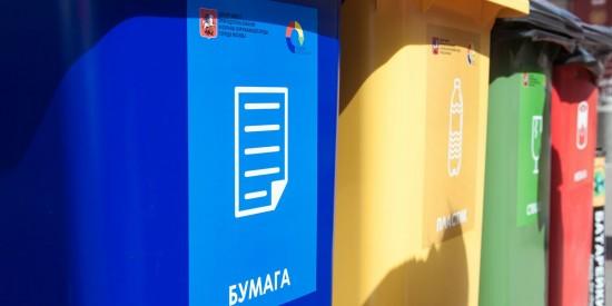 Депутат МГД Степан Орлов: Для мегаполисов по-прежнему актуальны вопросы переработки мусора