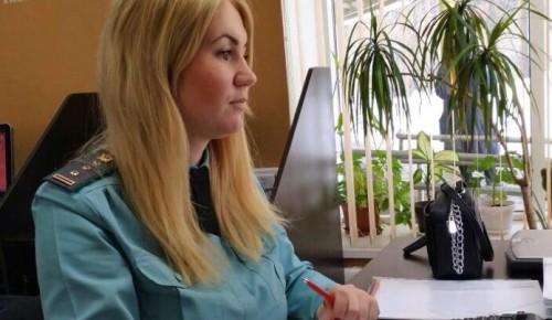 В ГУФССП России по г. Москве личный прием граждан проводится по предварительной записи