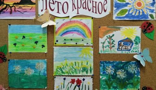 В филиале «Академический» ждут гостей на выставку детских рисунков