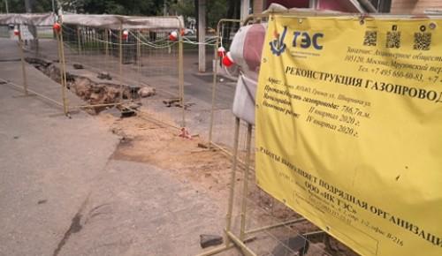 В Академическом районе проходят работы по реконструкции газопровода
