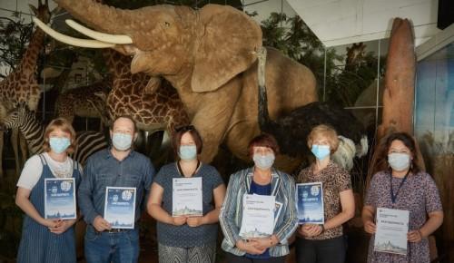 Сотрудники Дарвиновского музея отмечены благодарностями за работу в период повышенной готовности