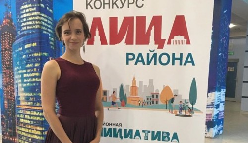 Руководитель студии центра «Орион» участвует в Московском конкурсе «Лица района»
