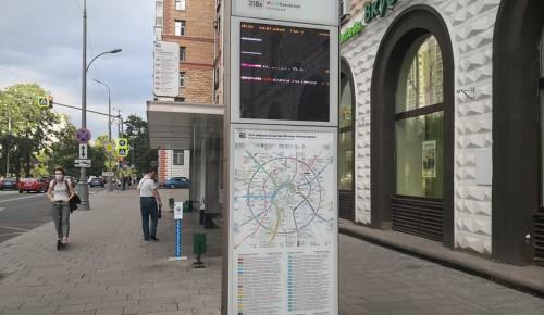 На остановках общественного транспорта в Академическом районе появились санитайзеры